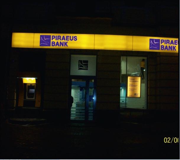 """JSC """"Piraeus Bank"""", UL.Bunin, 33, Odessa"""