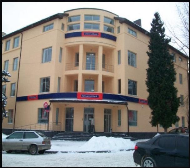 "JSC ""universal bank,"" Fedkovycha, 51, Lviv"