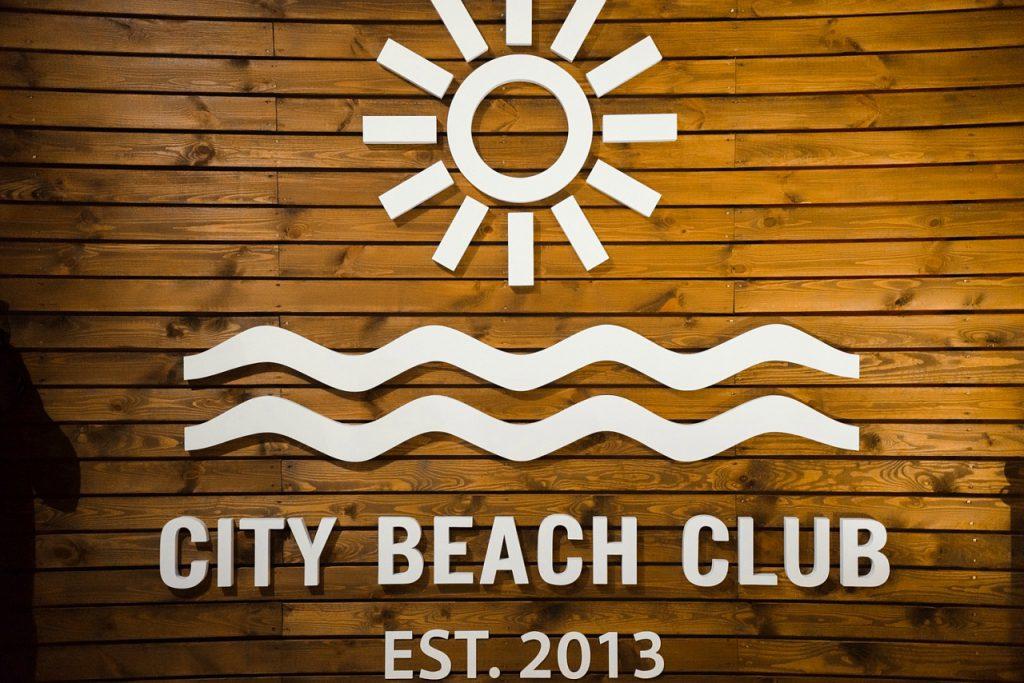 """ENTERTAINMENT COMPLEX """"CITY BEACH CLUB»"""