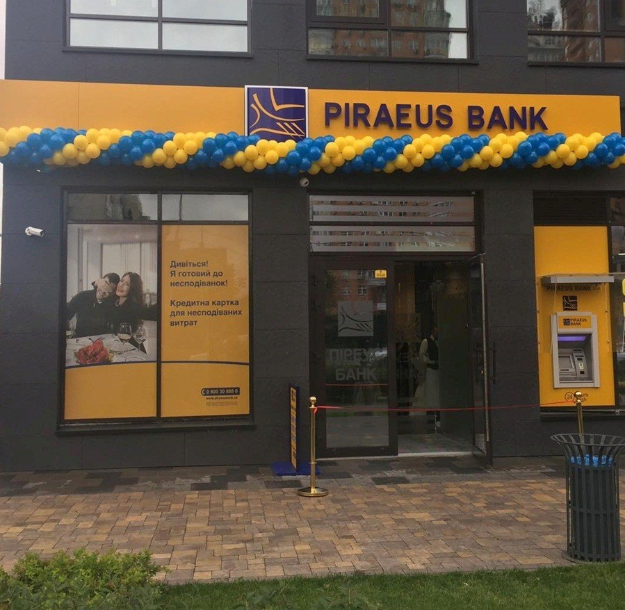 PIRAEUS BANK BRANCH-OBOLONSKIY AVE. 26, KIEV.